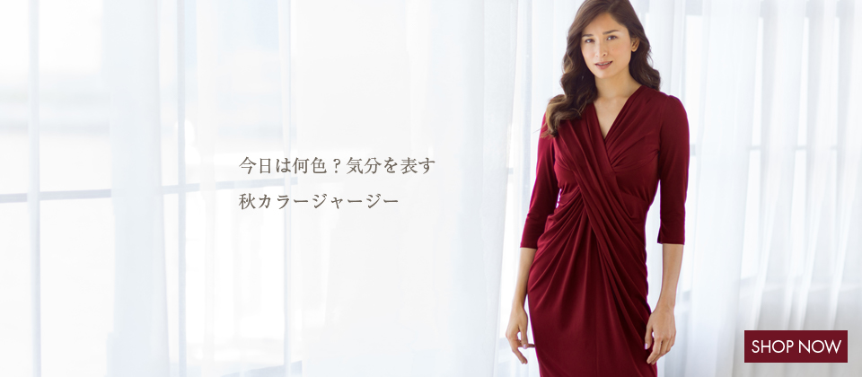 1809_AutumnColorDress_Banner_960